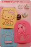 Hello Kitty Stencils